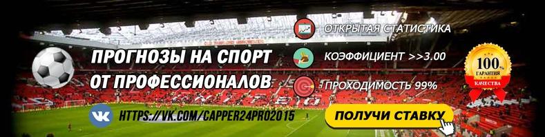 capper24pro, capper24pro отзывы, Елена Катц