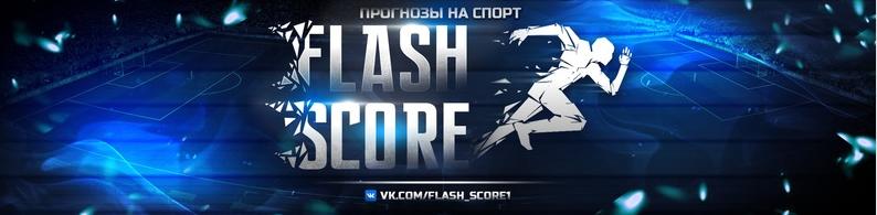 flashscore, flashscores, flash scores, флешскор