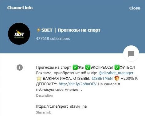телеграмм SBET