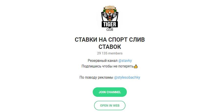 Телеграм Канал Слив Схем
