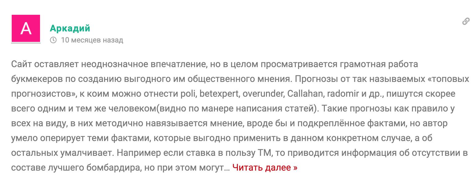 Отзывы о Vpliuse ru(Вплюсе ру)