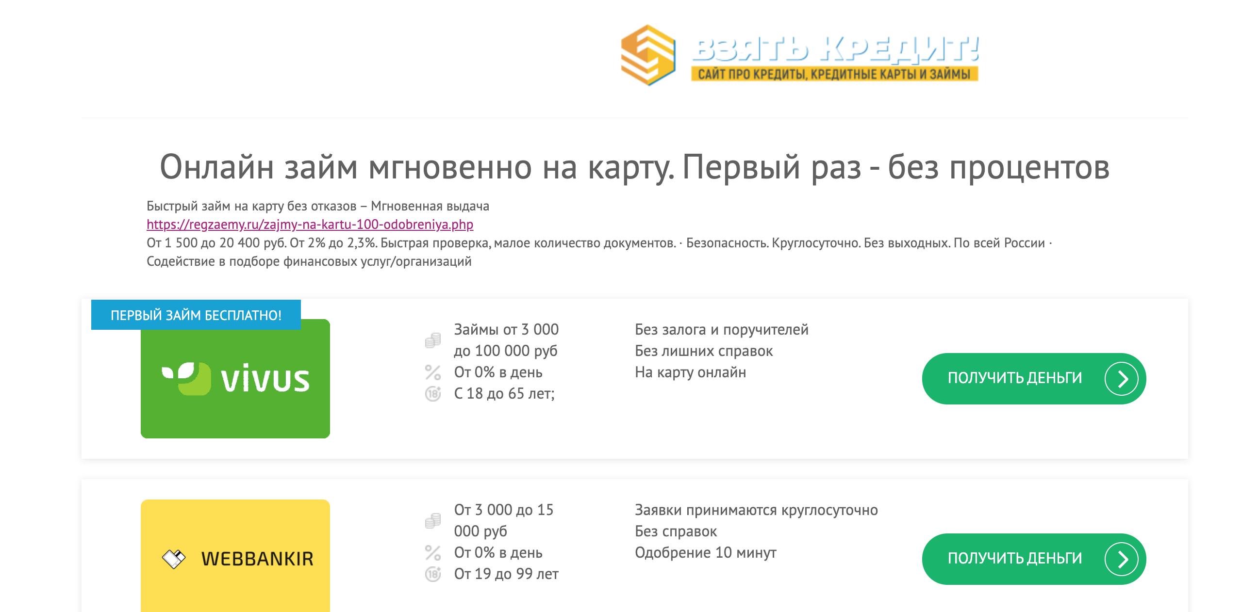 Проект Каппер СНГ каппера Мурата Атаева