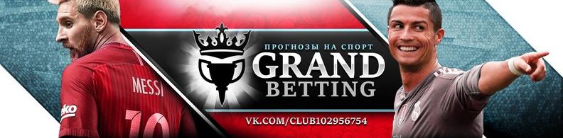 grand betting, grand betting отзывы, Никита Соколов