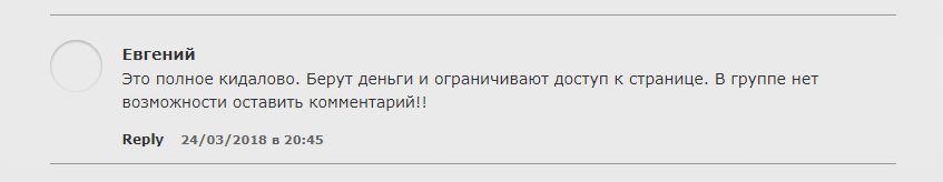 Отзывы о s bets ru (cбетc)