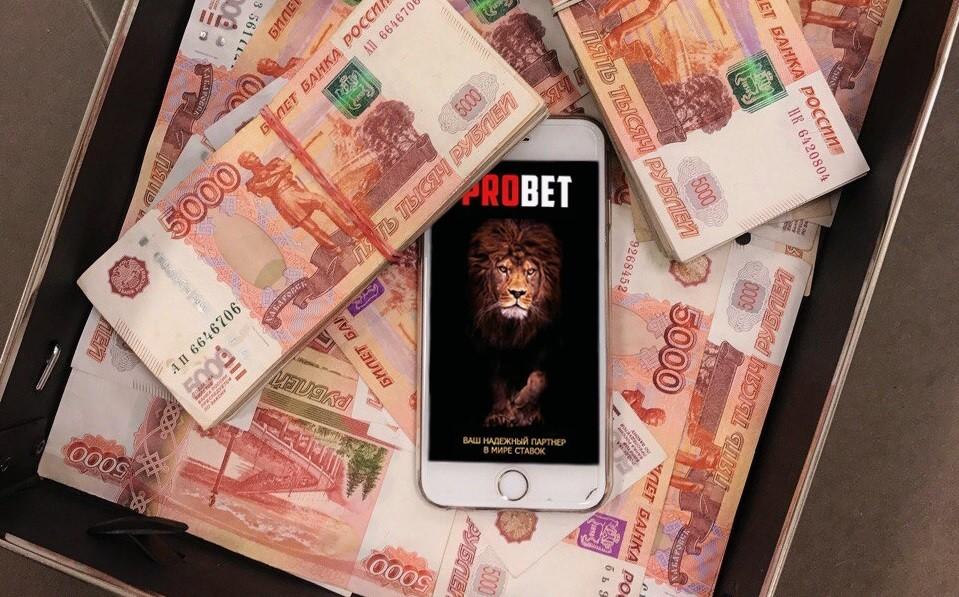 Индивидуальная картинка проекта Probet (Пробет)