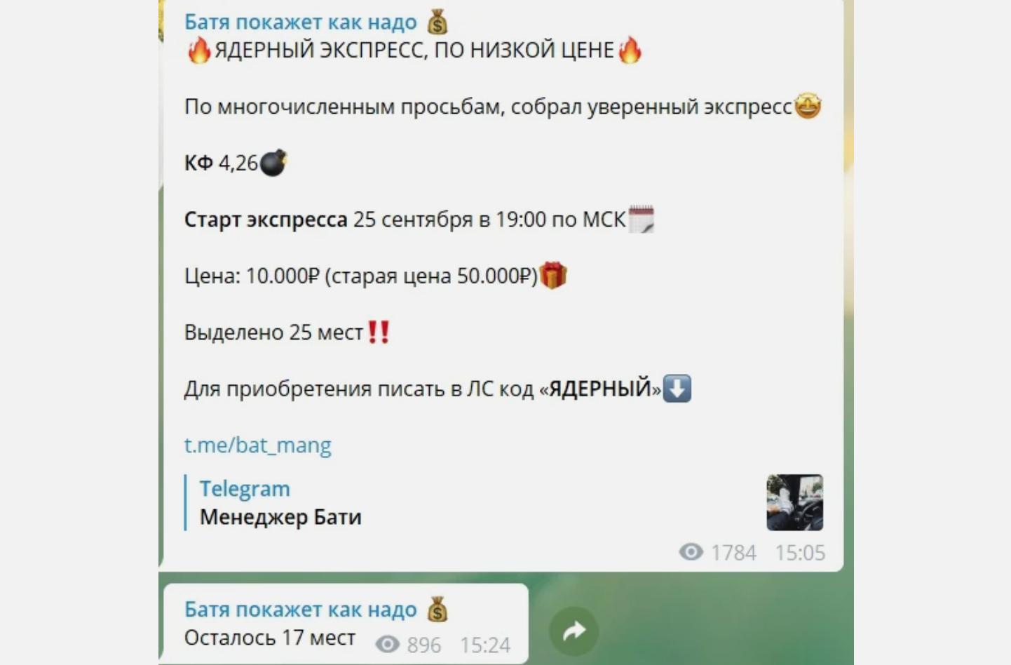 Прогнозы от Масиса Овсепяна
