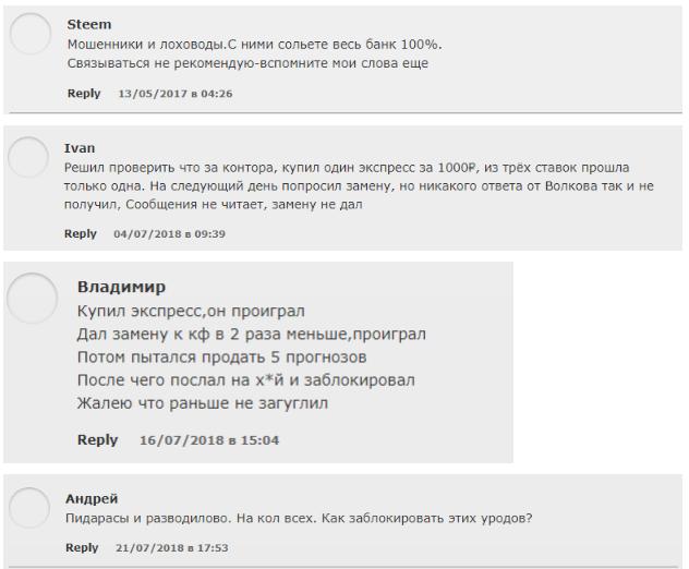 Отзывы о проекте Luxebet