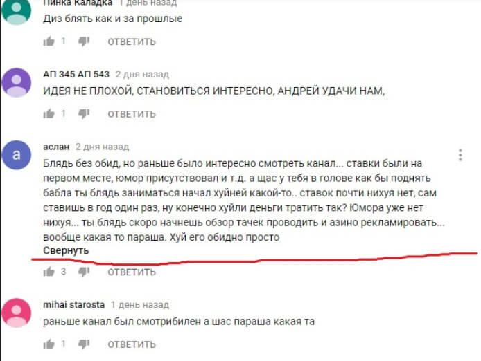отзывы о проекте Iron bet ru (Железная ставка)
