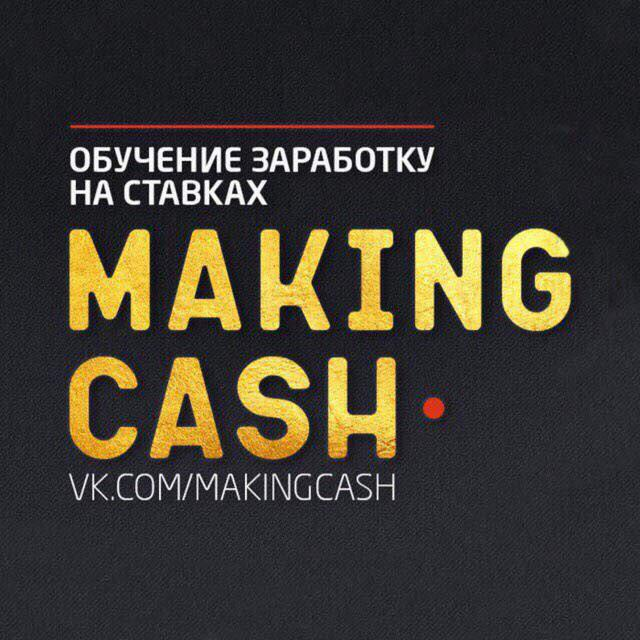 Making Cash фото