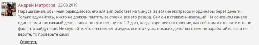 отзывы IVAN GOROKHOV