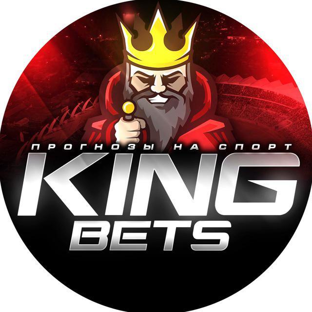 фото KingBets