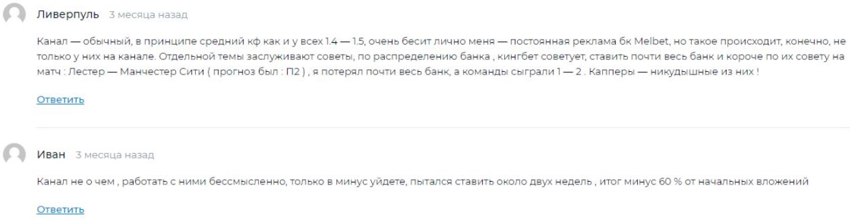 отзыв Sasha Melikyan