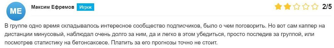 Bobrov bet все отзывы о работе