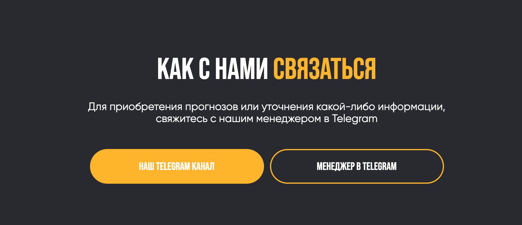 Связь с davevegas.ru