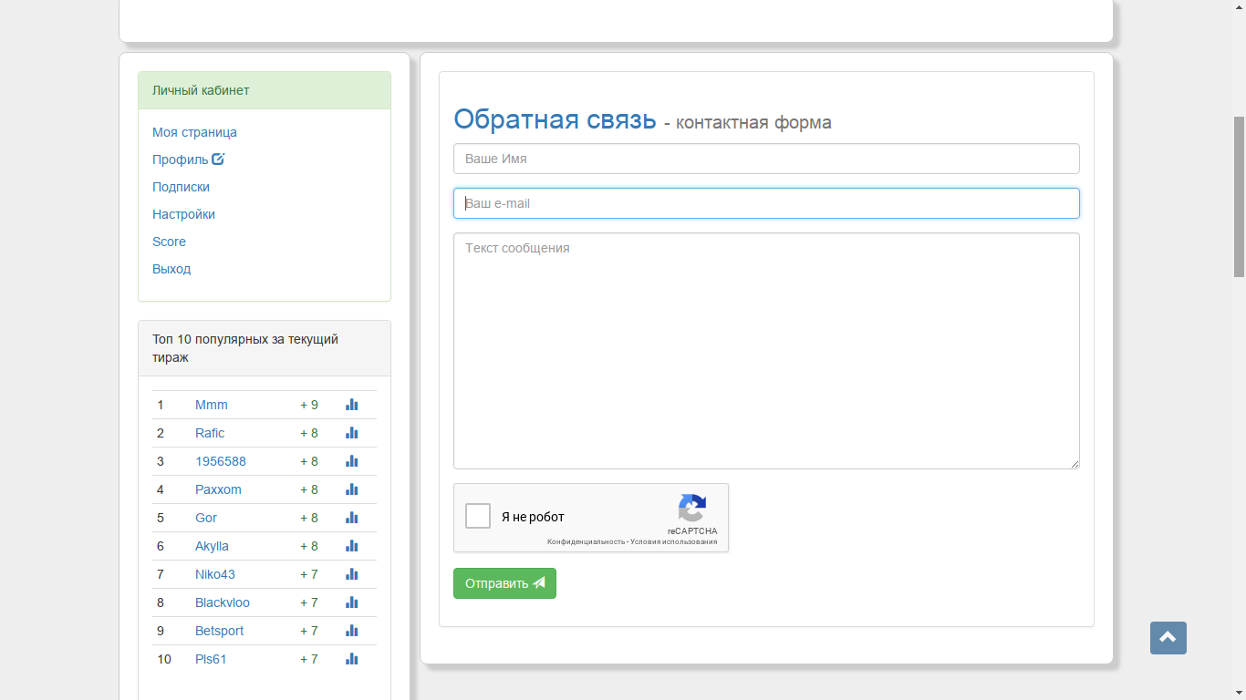 Fon-toto.ru контакты