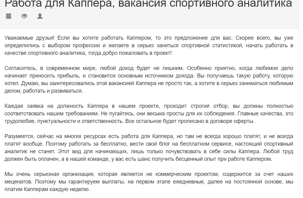 Fon-toto.ru работа
