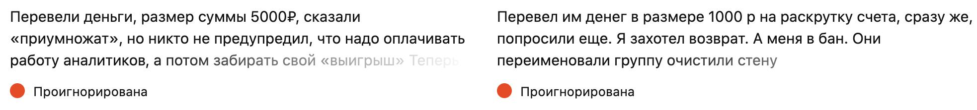 Отзывы о проекте Империя беттинга