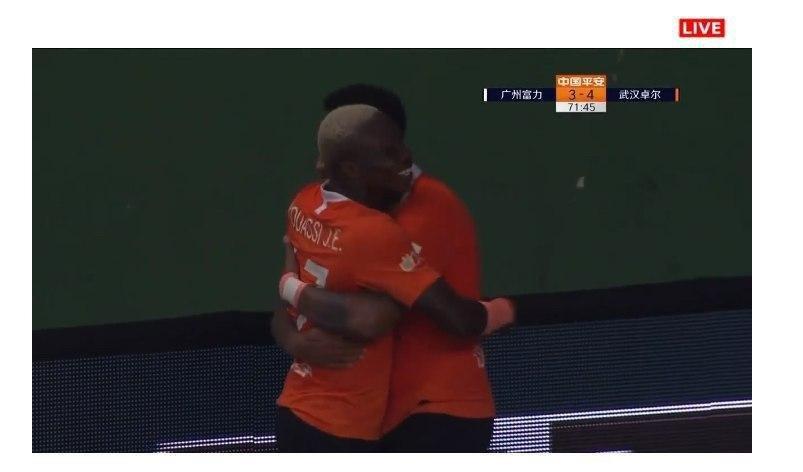 Скриншот матча Китая