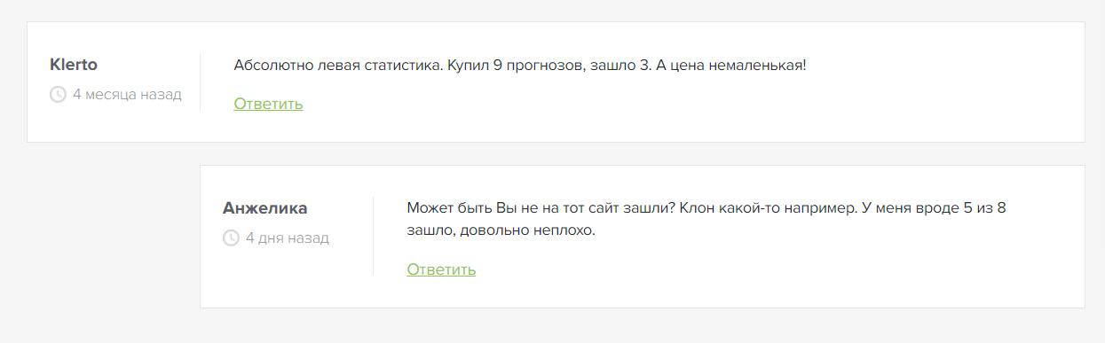 Отзывы о Betadvisor com