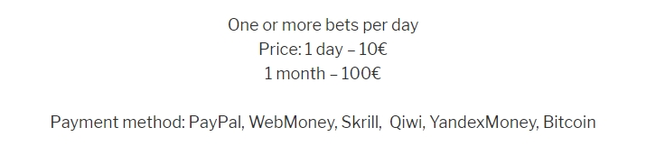 Стоимость подписки Betsforbets