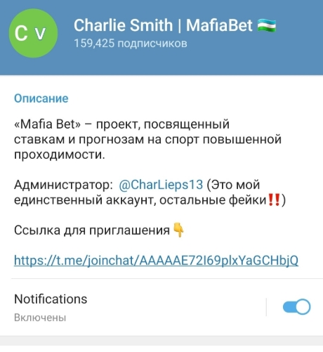 Отзывы о Charlie Smith | MafiaBet