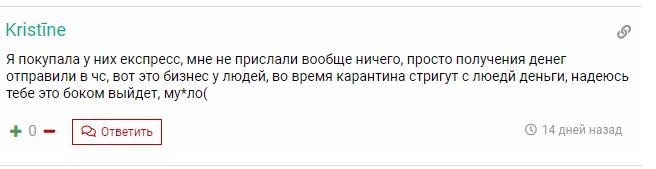 Procap Киберспорт Отзывы