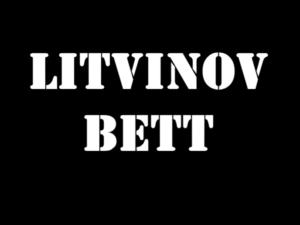 Каппер Литвинов Бет