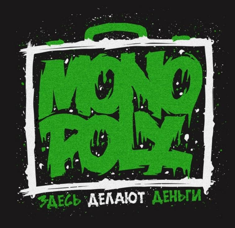 Monopoly|Здесь делают деньги - реальные отзывы о Телеграмм канале
