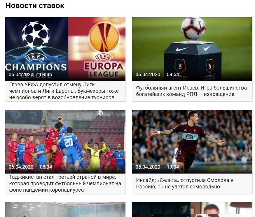 Новости на Вetonmobile.ru
