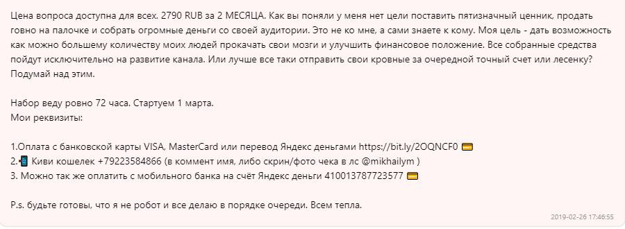 Ценовая политика Блог Михаила Галицкого