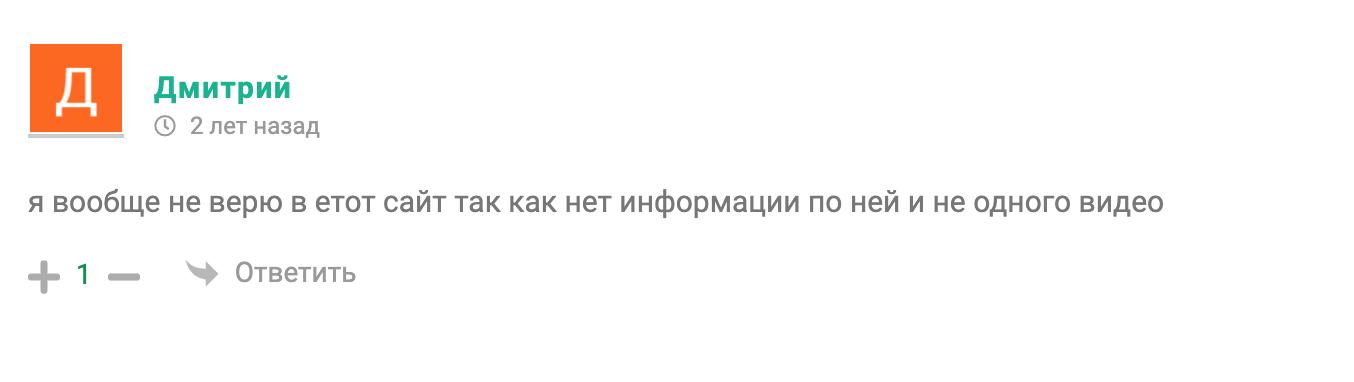 Отзывы о CopyBet