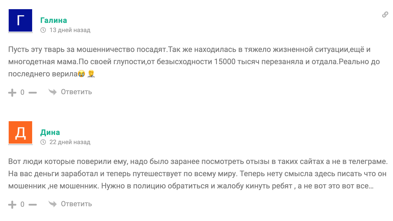 Отзывы о телеграм канале Азат Юсупов Богатый казах