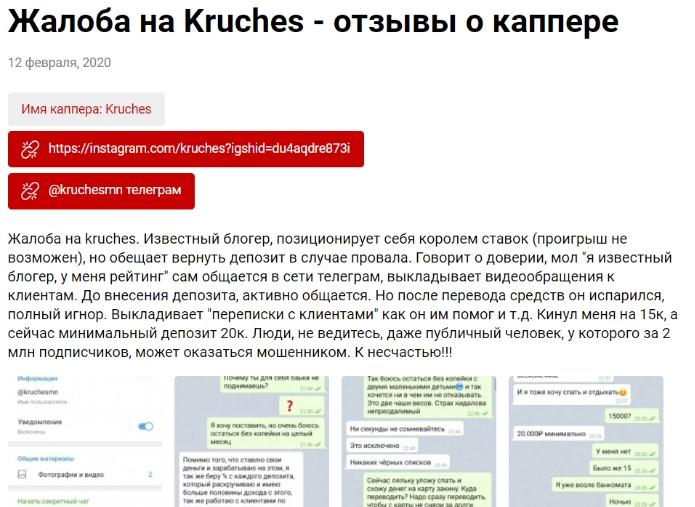 Отзывы о блоггере Aziz на канале Kruches