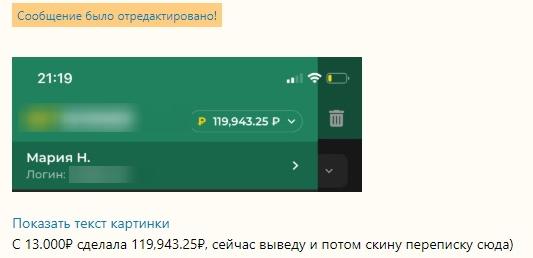 Отзывы о проекте Маша Назарова