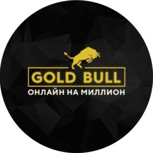 Отзывы о вилках Gold Bull