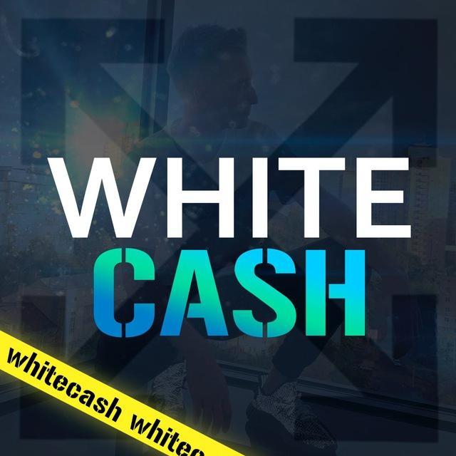White cash отзывы