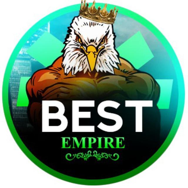 best empire отзывы