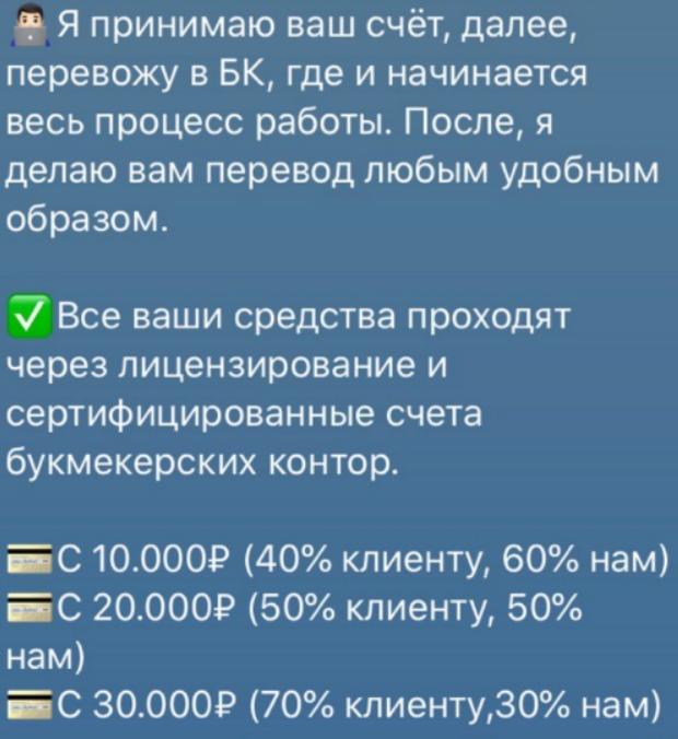 Как происходит увеличение депозита у Данила Жукова?