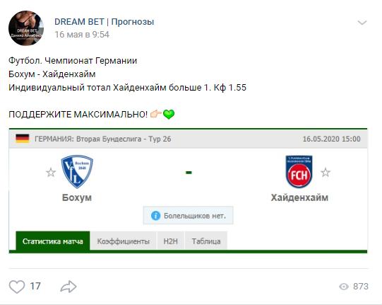 Dream Bet отзывы