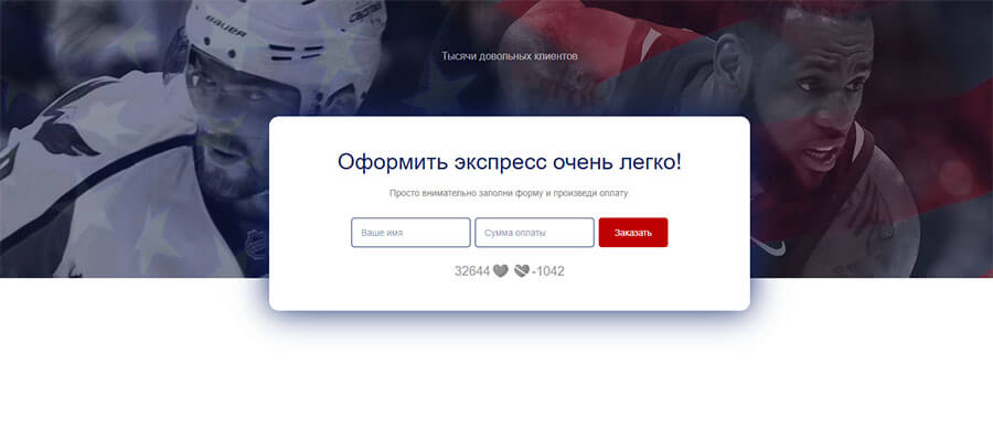 easy money сайт