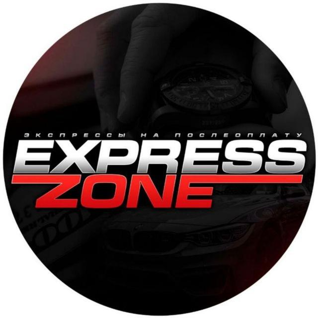 Express Zone телеграмм