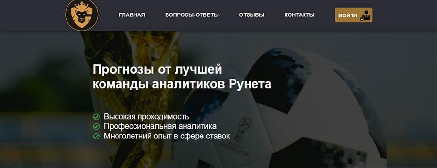 Golden Bet сайт