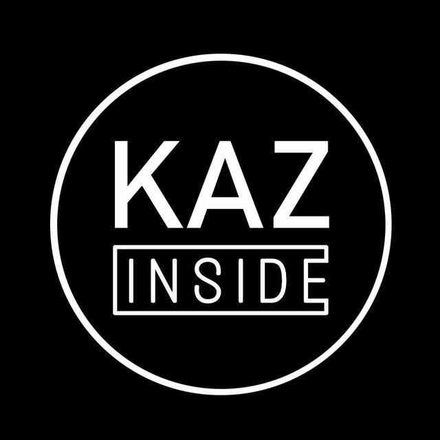 Kaz Inside телеграмм