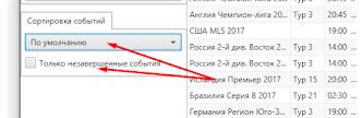 Opredelitel Bet Assistant V 13.3 регистрация