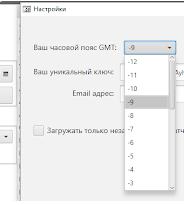 отзывы Opredelitel Bet Assistant V 13.3