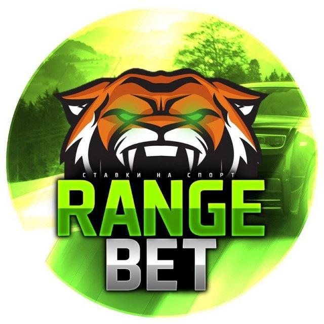 Range Bet