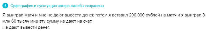 xwinbet отзывы.jpg