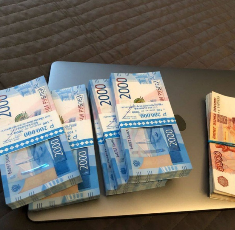 Отзывы о канале Раздача денег в Телеграмме