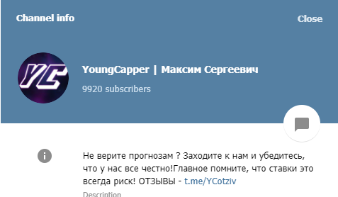 янг каппер информация о канале