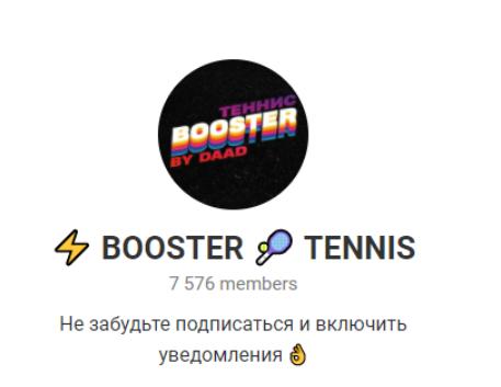booster tennis